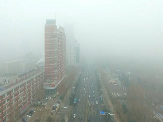 Sương mù dày đặc, Trung Quốc lần đầu báo động đỏ quốc gia