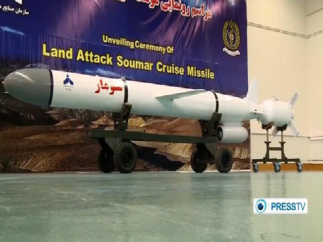 Iran thử tên lửa hành trình mang đầu đạn hạt nhân