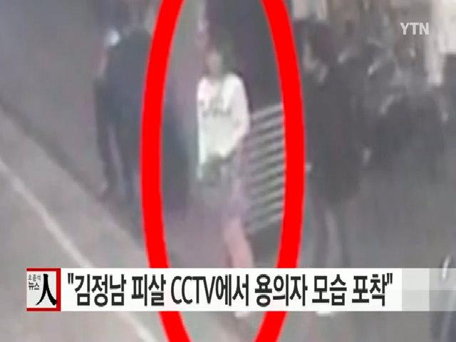 Anh trai Kim Jong-un nghi bị sát hại trước khi kiểm tra hộ chiếu