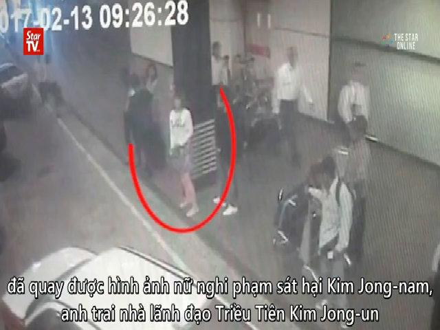 Sơ hở an ninh có thể khiến Kim Jong-nam bị sát hại