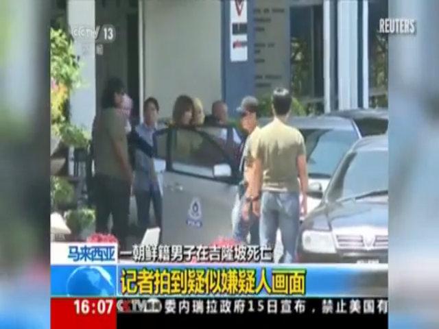Lời khai của nữ nghi phạm thứ hai trong vụ sát hại anh trai Kim Jong-un