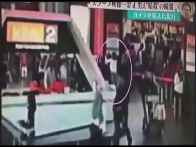 Malaysia công bố video Kim Jong-nam bị sát hại