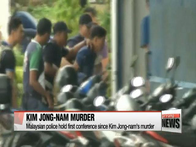 Hàn Quốc bác cáo buộc câu kết với Malaysia trong vụ án Kim Jong-nam