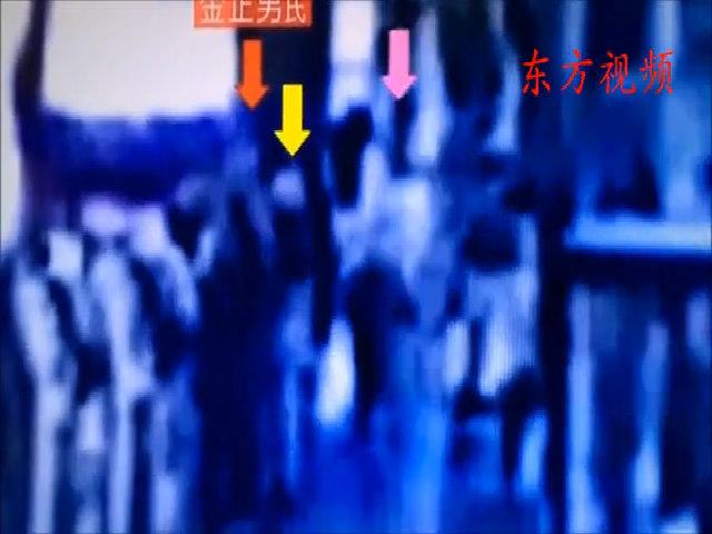 Video Kim Jong-nam bị sát hại