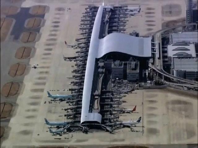 Sân bay chống động đất hình đôi cánh của Nhật Bản