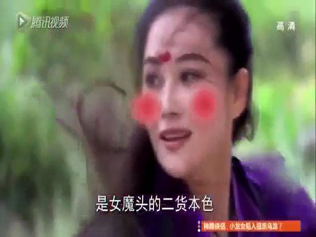 1.001 sắc thái đáng yêu của Lý Mạc Sầu sau màn ảnh