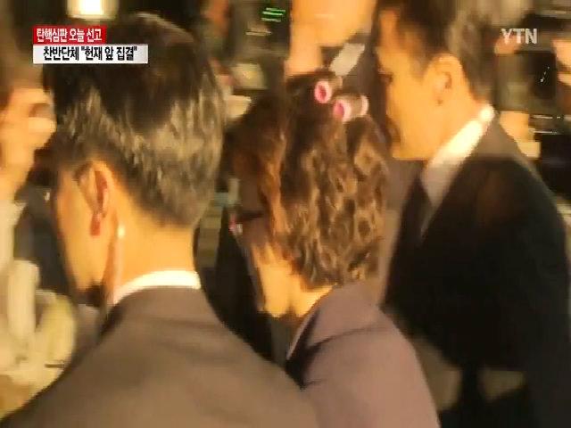 Lô tóc của chánh án phế truất tổng thống Hàn Quốc được tìm kiếm nhiều