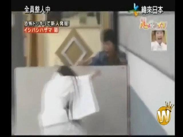 Ma nữ tấn công giữa ban ngày