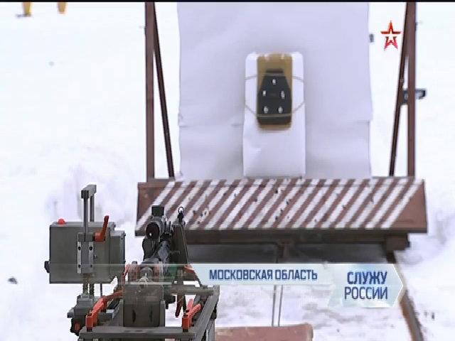Quân đội Nga khoe áo chống đạn của trang phục Ratnik