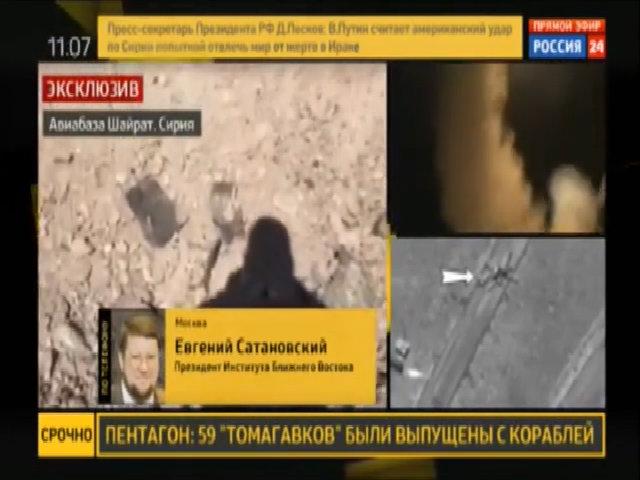 Hình ảnh căn cứ không quân Syria sau khi bị Mỹ không kích