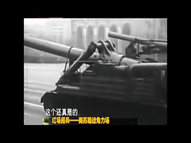 Siêu pháo hạt nhân tự hành chết yểu của Liên Xô