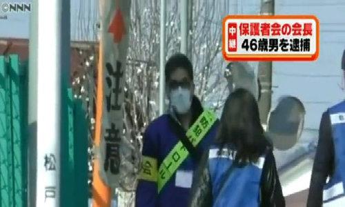 Nghi phạm không có mặt vào sáng bé gái Việt mất tích ở Nhật