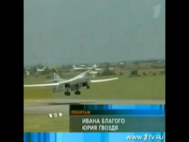 Quả bom phi hạt nhân mạnh nhất thế giới của Nga