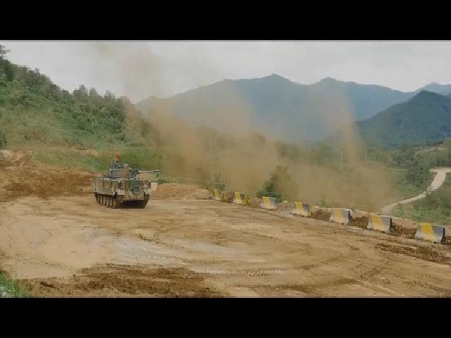 Thiết giáp lưỡng cư chuyên diệt trực thăng của Hàn Quốc
