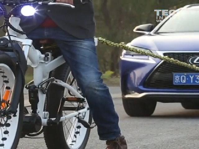 Xe đạp điện mạnh tới mức có thể kéo cả cỗ xe hơi