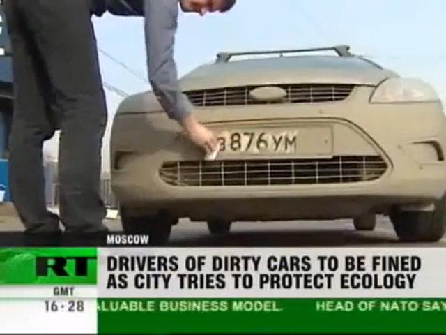 Xe quá bẩn sẽ bị phạt ở Nga