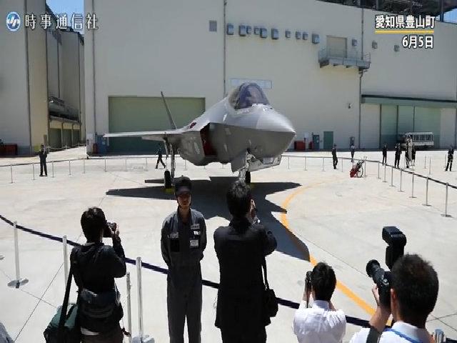 Nhật ra mắt siêu tiêm kích F-35A tự lắp ráp đầu tiên