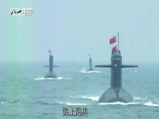 Mối đe dọa từ hạm đội tàu ngầm Trung Quốc