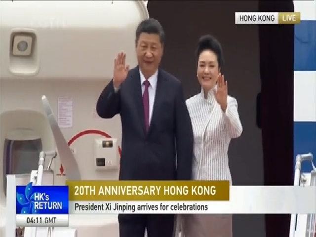 Ông Tập Cận Bình bắt đầu thăm Hong Kong
