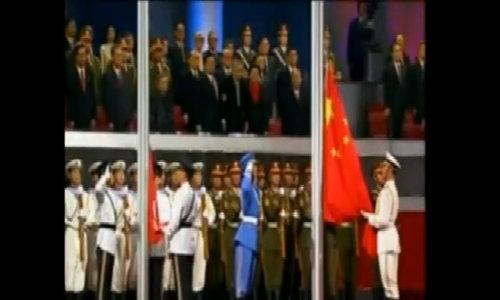 Quốc kỳ Trung Quốc kéo lên trong lễ tiếp nhận Hong Kong
