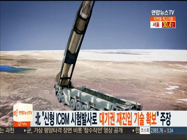 Mô phỏng hành trình tên lửa đạn đạo liên lục địa Triều Tiên