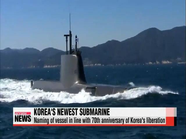 Hàn Quốc nhận tàu ngầm tàng hình đối phó Triều Tiên