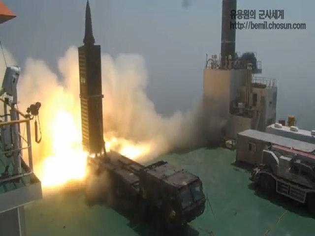 Vụ thử tên lửa Hyunmoo-2C của Hàn Quốc