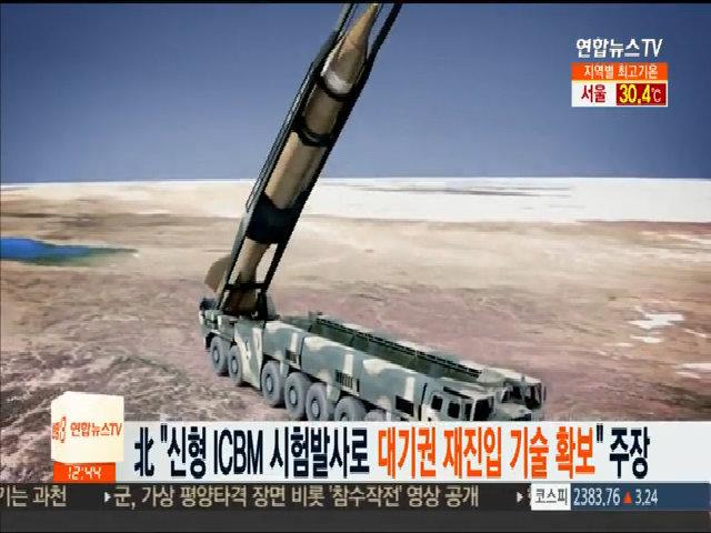 Lý do Mỹ không khai hỏa khi Kim Jong-un đứng cạnh tên lửa