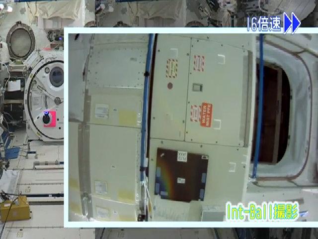 Robot hình cầu gia nhập phi hành đoàn trên trạm ISS