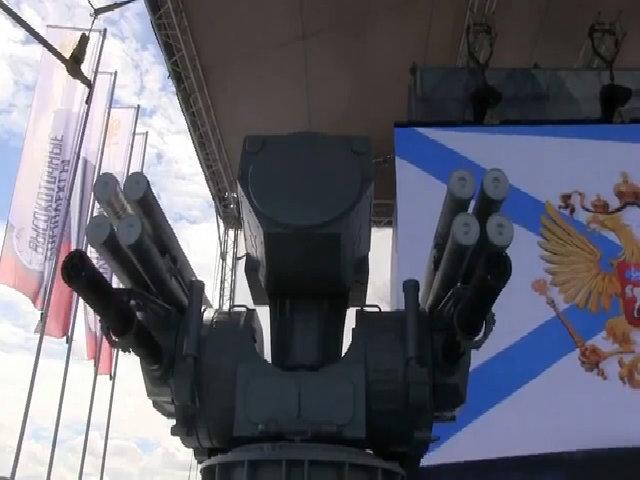 Lá chắn tàu chiến được ví như 'robot tương lai' của Nga