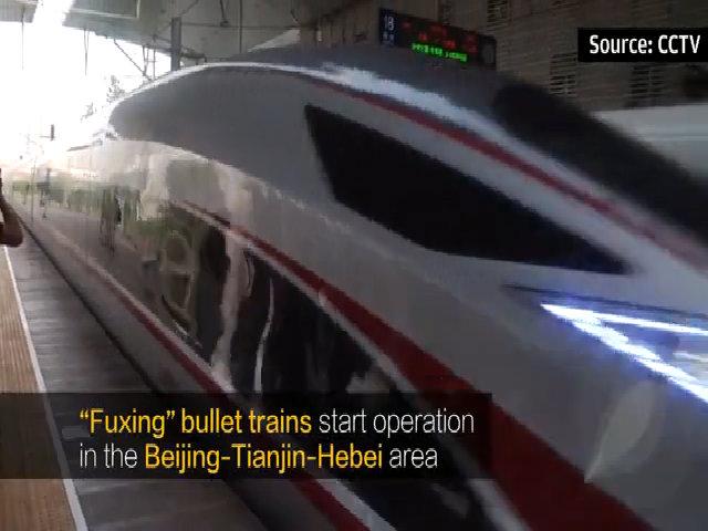 Tàu cao tốc nhanh nhất thế giới sắp hoạt động ở Trung Quốc
