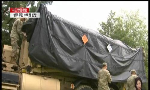 Hàn Quốc hoàn tất triển khai tên lửa THAAD đối phó Triều Tiên