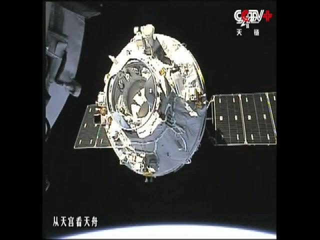 Tàu vũ trụ Trung Quốc ghép thành công với trạm Thiên Cung 2