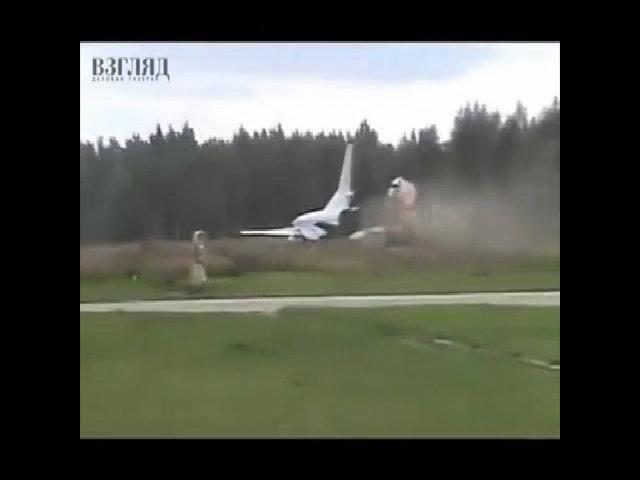 Giây phút oanh tạc cơ Nga lao khỏi đường băng, đứt rời cánh