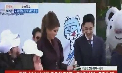 Melania bật cười trước sức mạnh thần tượng ở Hàn Quốc