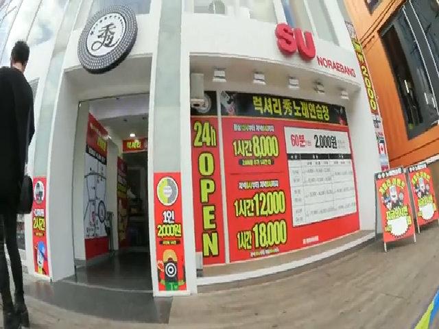 'Nền kinh tế độc thân' ở Hàn Quốc
