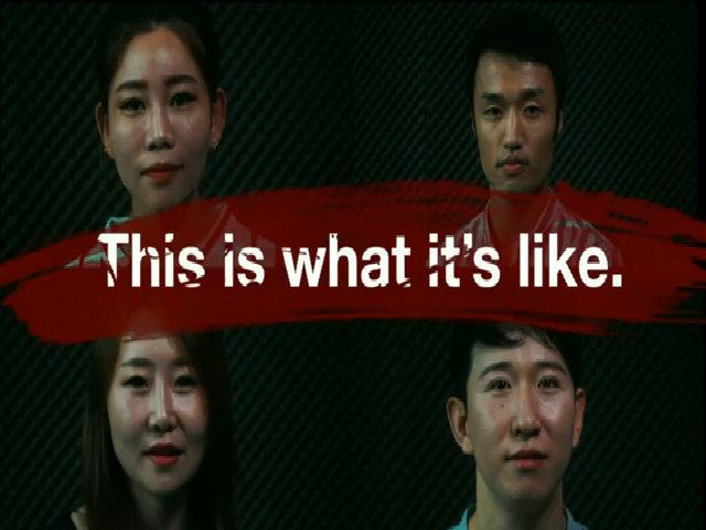 Tâm sự của những thanh niên Triều Tiên đào tẩu