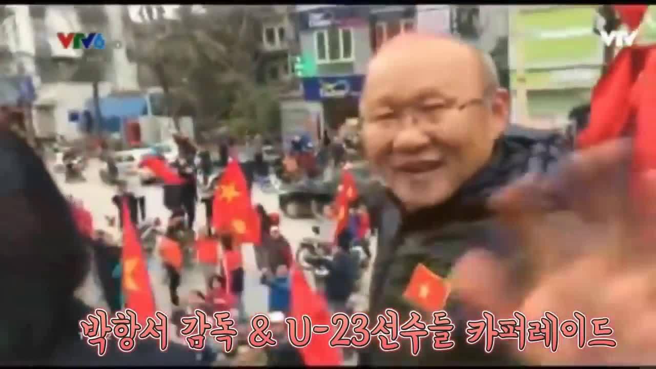 Báo chí quốc tế 'choáng váng' với màn chào đón U23 Việt Nam