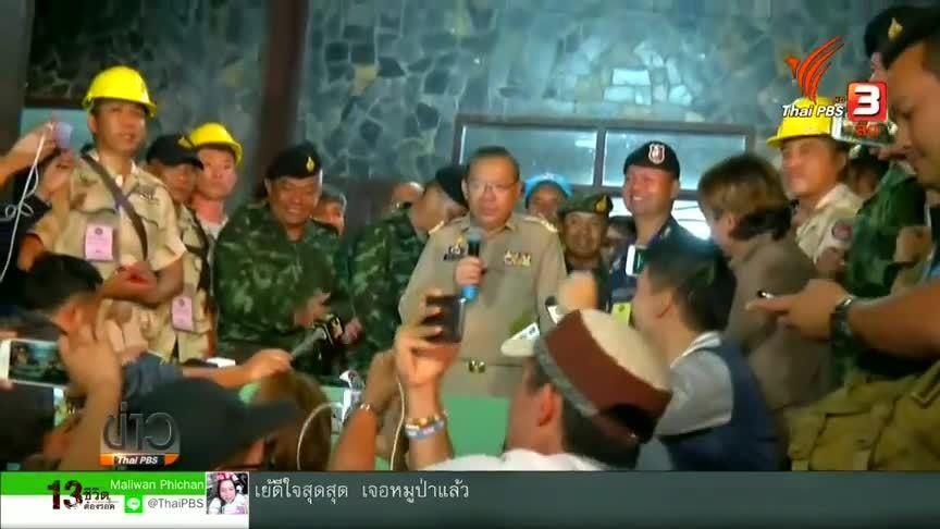 Đội bóng Thái Lan mất tích 9 ngày trong hang còn sống