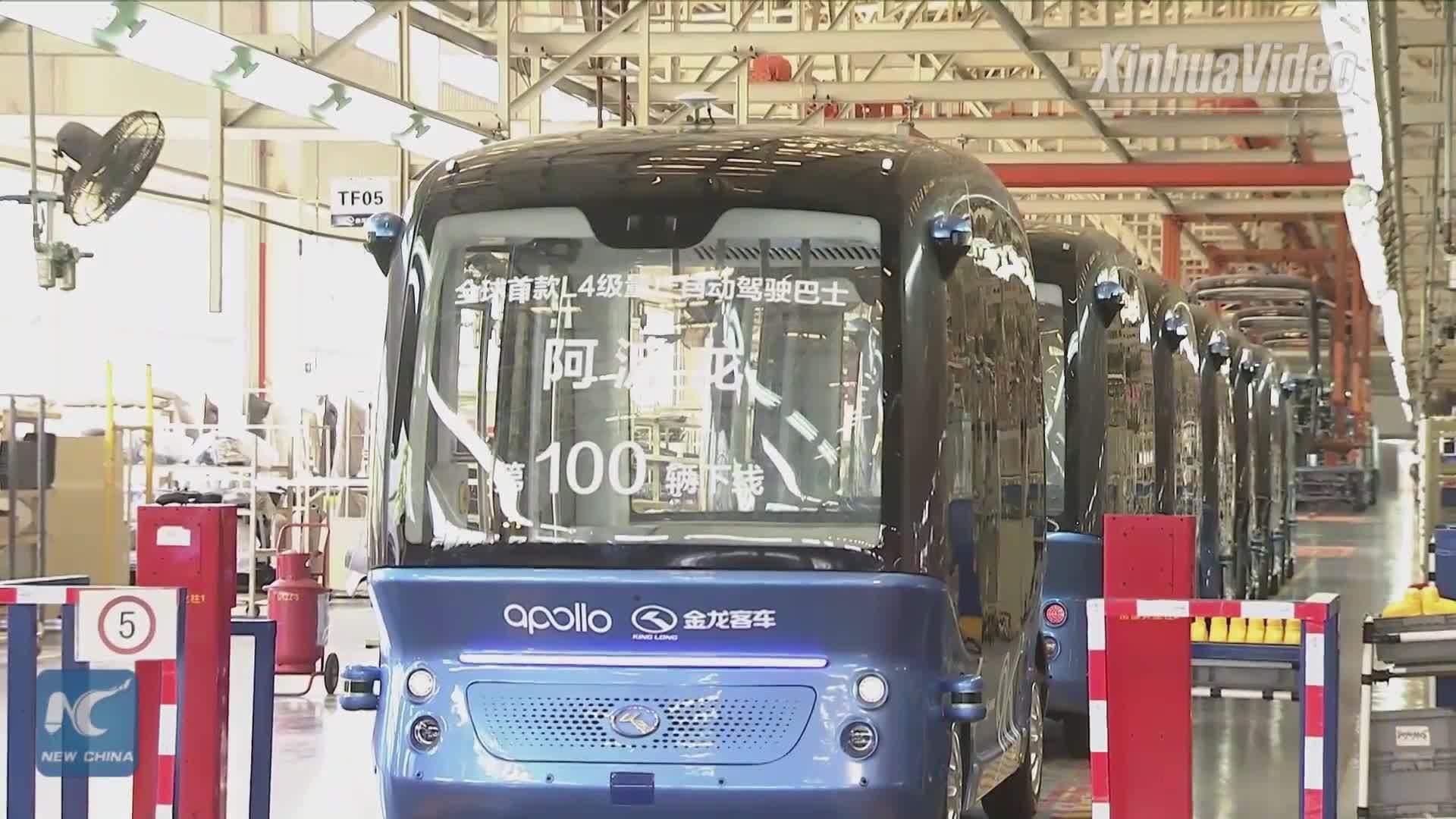 Trung Quốc đưa vào sản xuất hàng loạt xe buýt không người lái