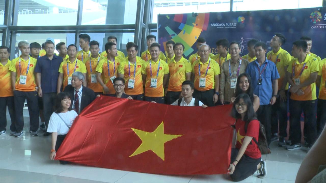 Đội tuyển Olympic Việt Nam lên đường sang Indonesia
