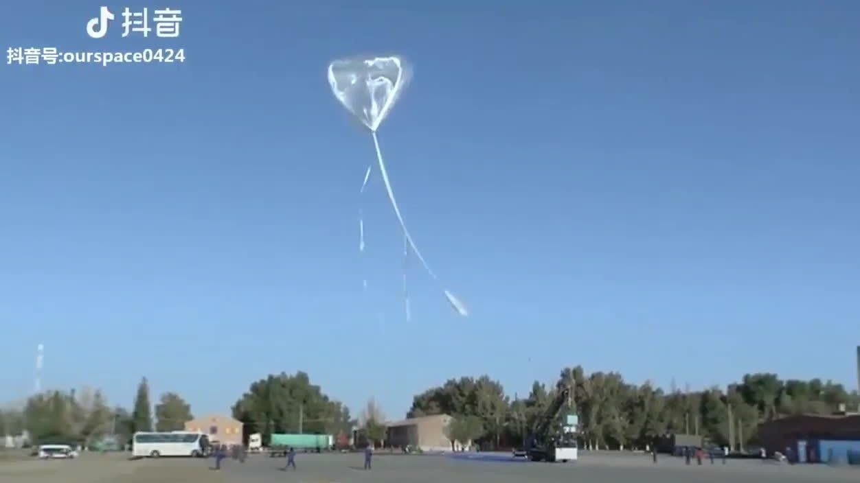 Trung Quốc thử đầu đạn siêu vượt âm bằng bóng bay thời tiết
