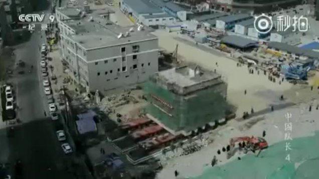 Tòa nhà cổ Trung Quốc nguyên vẹn sau khi dịch chuyển 240 mét