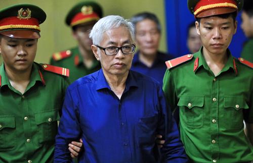 Trần Phương Bình