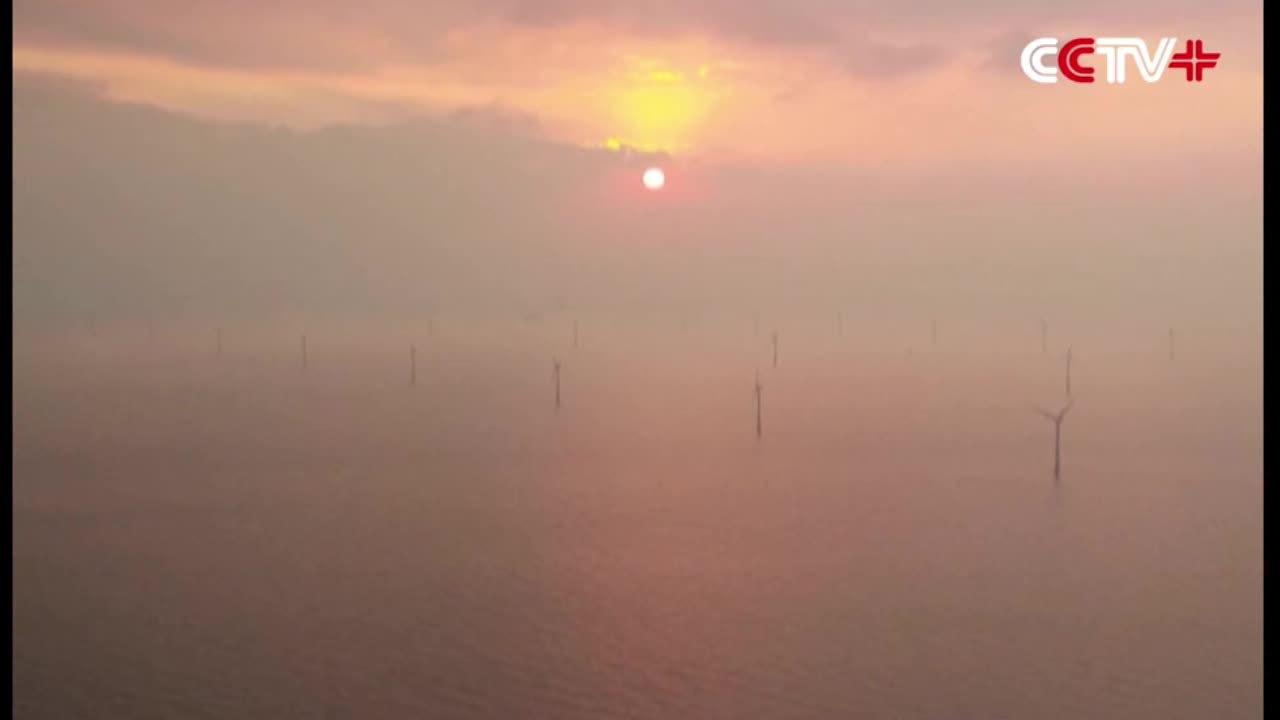 Trung Quốc vận hành trang trại điện gió ngoài khơi xa bờ nhất