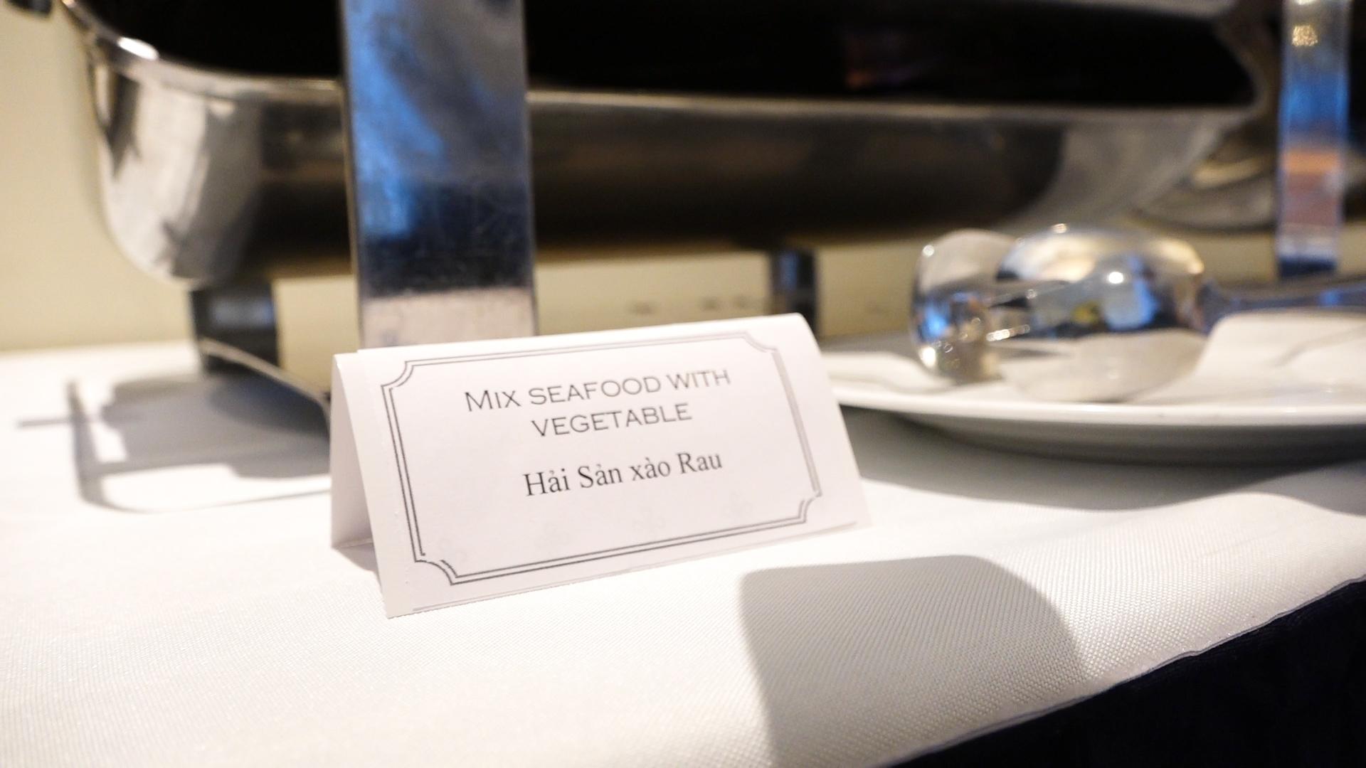 Bữa ăn của đội tuyển Việt Nam ở khách sạn 5 sao