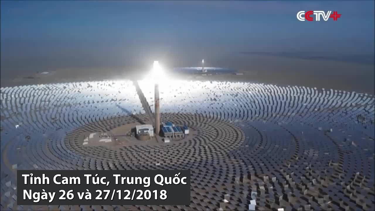 Nhà máy điện mặt trời Trung Quốc rộng 7,8 triệu m2 hoạt động
