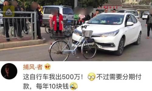 Xe đạp đâm móp đầu Toyota Corolla sau tai nạn