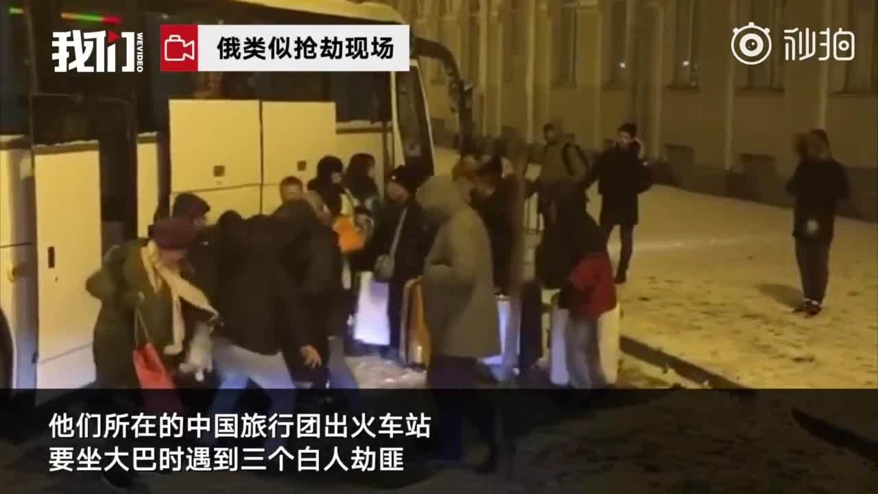 Hai du khách Trung Quốc bắt cướp ở Nga