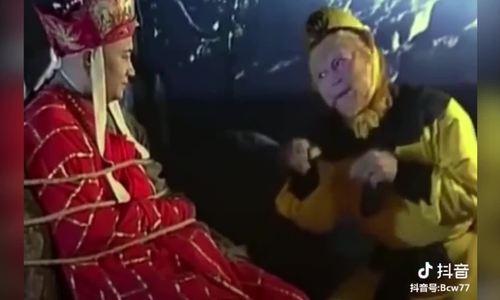 Hậu trường kỹ xảo hài hước phim Tây Du Ký 1986